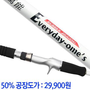 뉴루시퍼 만능 선상루어대 광어/갑오징어/쭈꾸미(공장도매가 판매)